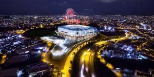 estadio atletico mineiro